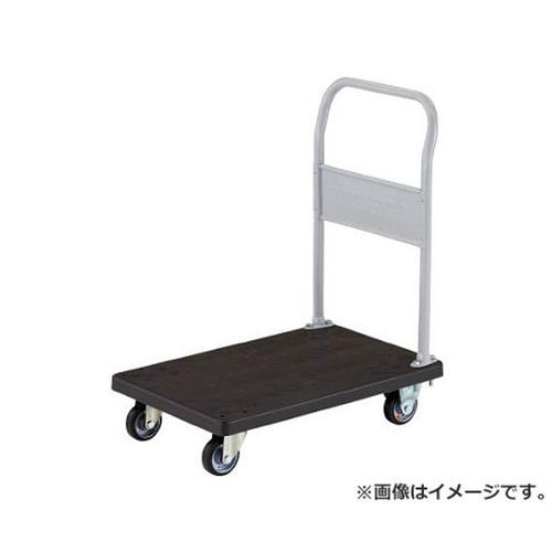TRUSCO 導電性グランカート 固定 718X468 TPD702 [r20][s9-910]