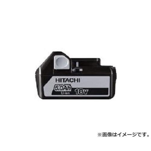 日立 18Vリチウムイオン5.0Ah電池 BSL1850