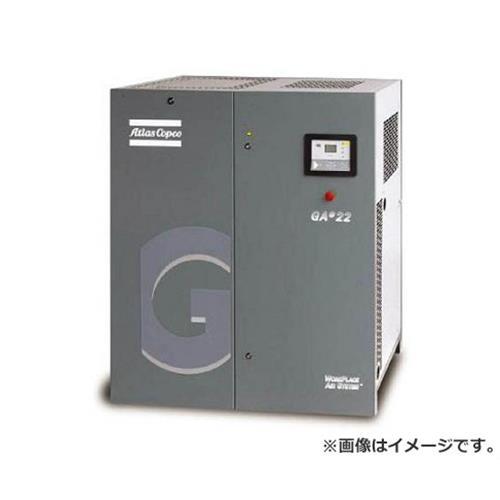アトラスコプコ GAシリーズコンプレッサ60HZ22KWドライヤ付 GAE22FFA7.520060