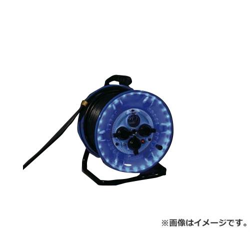 日動 防雨型電工ドラム LEDラインドラム 青 NPWLEK33B [r20][s9-920]