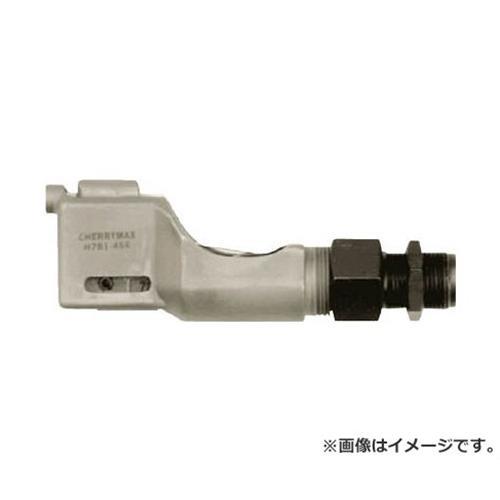 春のコレクション [r20][s9-940]:ミナト電機工業 HEAD CHERRY H781456 PULLING オフセットタイプ-DIY・工具
