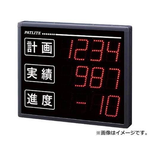 パトライト VE型 インテリジェント生産管理表示板 VE100304S [r22]