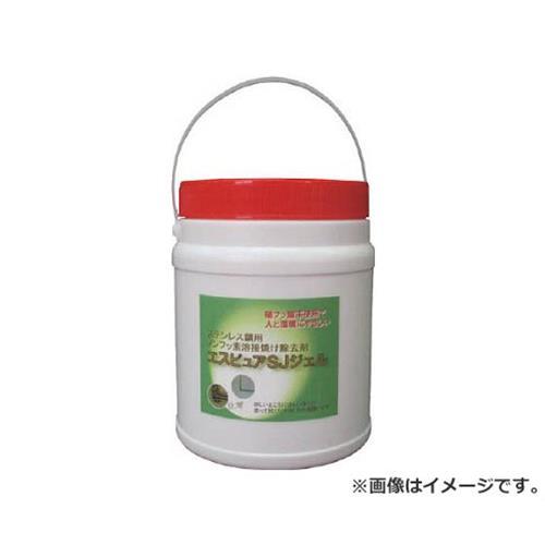 佐々木化学 ステンレス溶接焼け除去剤エスピュア SJジェル 1kg SJJEL1000G