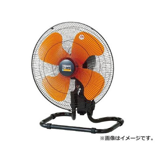 "TRUSCO 全閉式アルミハネ工場扇""ゼフィール"