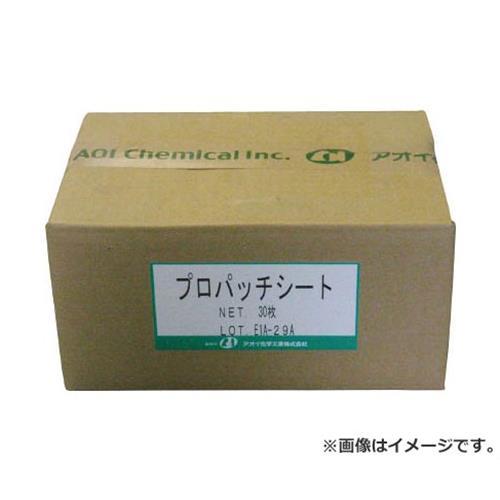 AOI プロパッチシート200X300 PPS1 50枚入