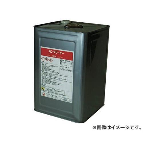 三彩化工 ガンクリーナー 20kg GC20 [r22]