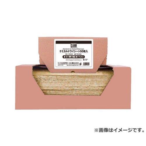 TRUSCO ケミカルドライシート 380×480 50枚入 TCDS3848 50枚入 [r20][s9-900]