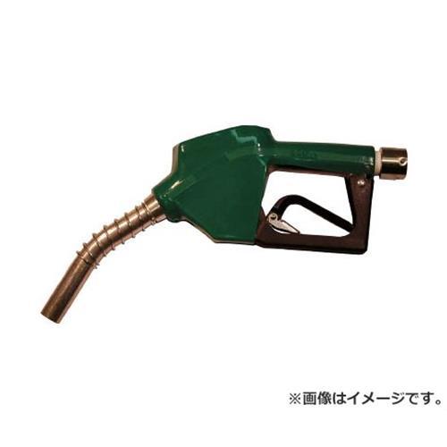 アクアシステム 工進製 FA-100専用オートストップガン ATNHFA [r20][s9-910]