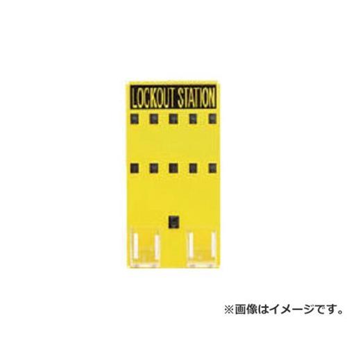 パンドウイット ロックアウトステーション 10人用 PSL10SA [r20][s9-910]