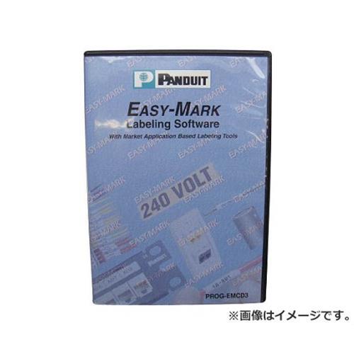 パンドウイット ラベル印字ソフト PROGEMCD3