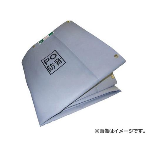 【予約販売】本 GBO21851 防音シート1.8m×5.1m [r20][s9-920]:ミナト電機工業 TRUSCO-DIY・工具
