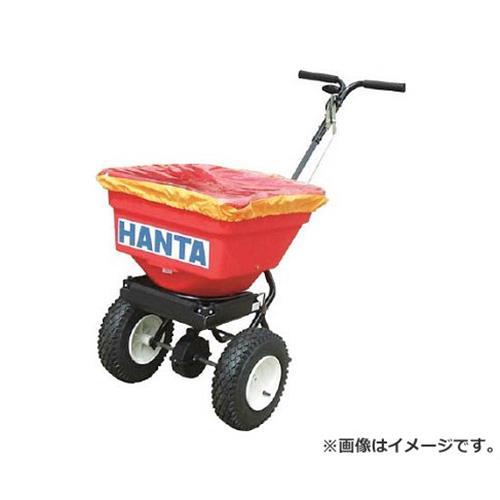 HANTA 凍結防止剤散布装置 MS01D [r20][s9-834]