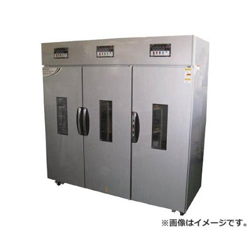 静岡 多目的電気乾燥庫 三相200V DSK303 [r22]