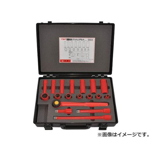 TOP 絶縁ソケットレンチセット 差込角12.7mm ZSWS418R