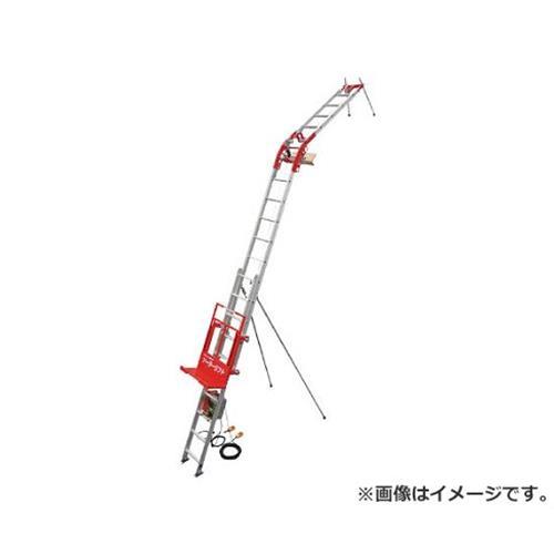 アルインコ 荷揚げ機ソーラーリフトBセット3階用(ソーラーパネル揚げ用) UP100SBS3F [r22]
