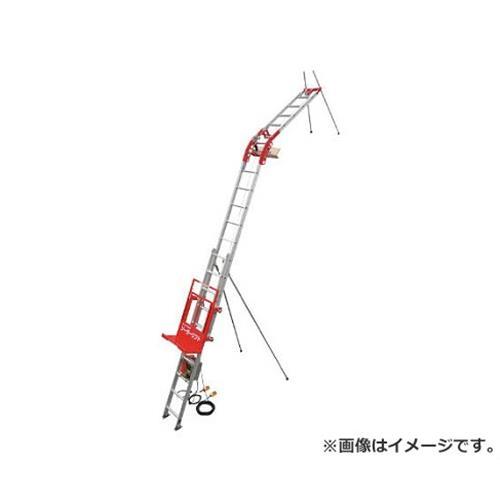 アルインコ 荷揚げ機ソーラーリフトCセット UP100SC3F [r22]