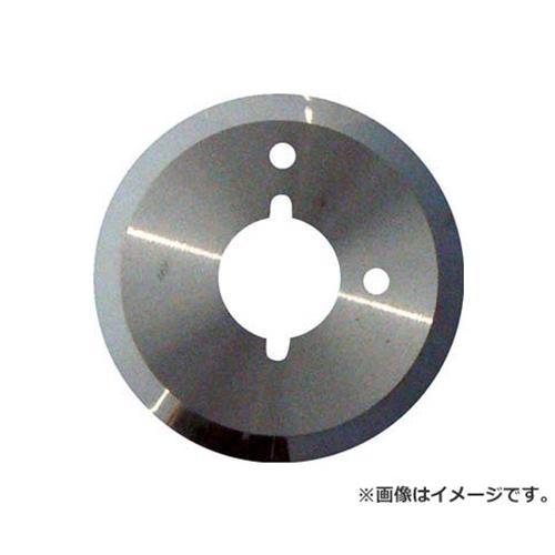 アルス(ARS) ミニカッター用超硬替刃 CH50