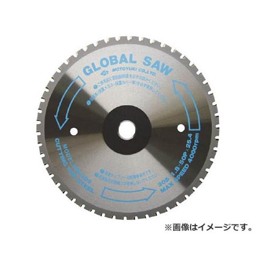 モトユキ グローバルソーファインメタル 鉄用 HS305 [r20][s9-910]