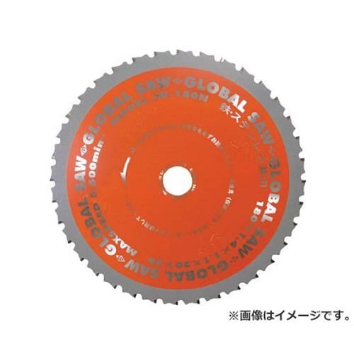 モトユキ グローバルソー鉄・ステンレス兼用チップソー FR180N [r20][s9-820]