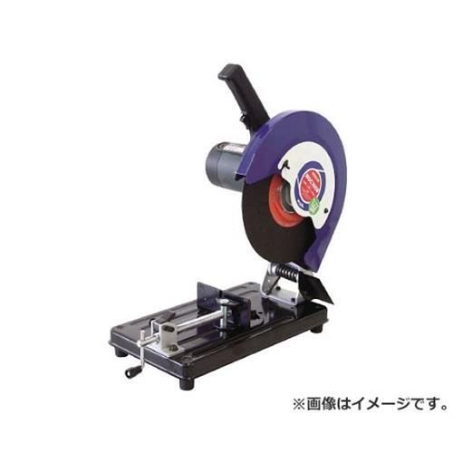 ミタチ 高速切断機 MGC305B MGC305B