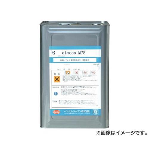BONDERITE 金属樹脂用強力洗浄剤アルメエコム P3ALMECOM78