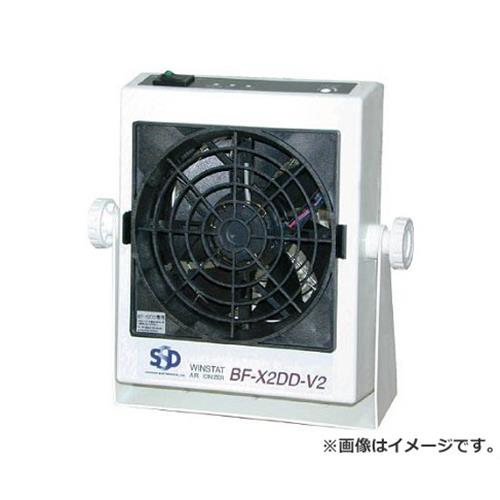 シシド 静電気除去装置 BFX2DDV2