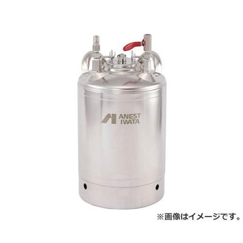 アネスト岩田 食液専用加圧タンク(ベッセル型) 10リットル FOT100 [r20][s9-940]