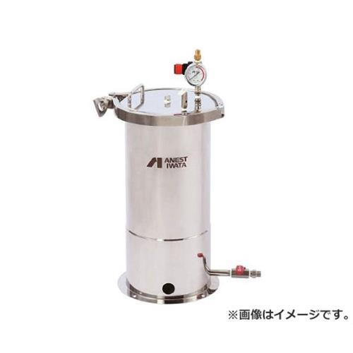 アネスト岩田 ステンレス製下出し加圧タンク 10L COTZB10
