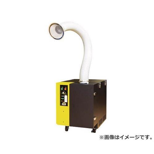 コトヒラ ポータブル溶接ヒュームコレクター400Wタイプ KSCW01 [r22][s9-839]
