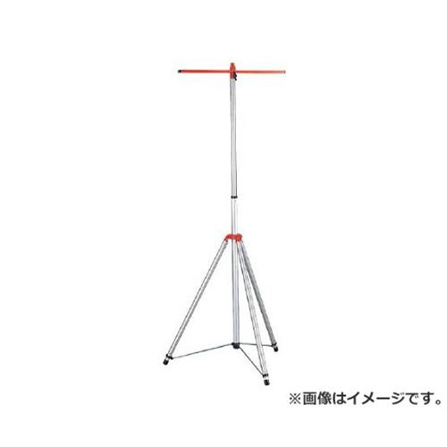 ハタヤ(HATAYA) ワークライトスタンド 850~1740mm CTA1 [r20][s9-910]