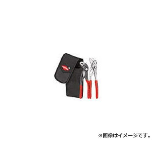 KNIPEX 002072V01 ミニコブラ プライヤーレンチセット 002072V01
