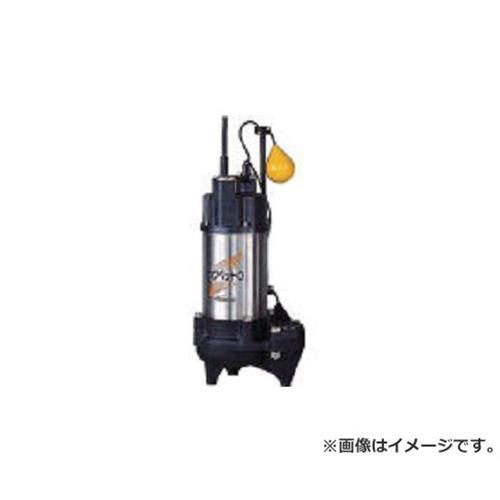 川本 排水用樹脂製水中ポンプ(汚物用) WUO34050.15SLG [r20][s9-833]