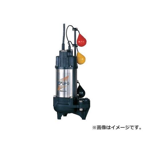 直送品 現品 代引不可 r20 s9-833 汚物用 WUO34050.15SLNG 豪華な 川本 排水用樹脂製水中ポンプ