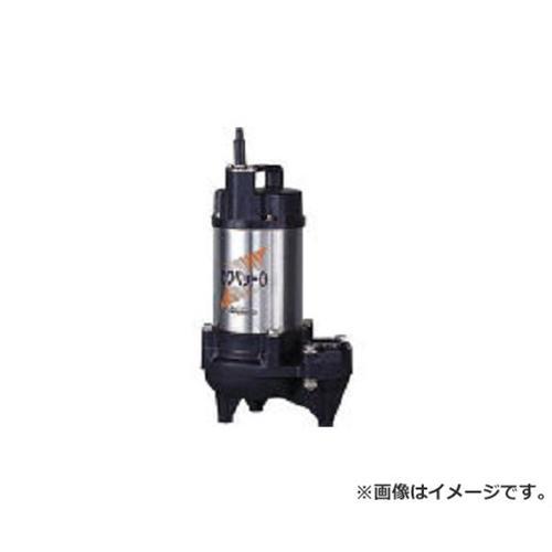 川本 排水用樹脂製水中ポンプ(汚物用) WUO35060.75G [r20][s9-930]