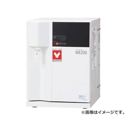 ヤマト 純水製造装置ピュアライン WE200 [r22]