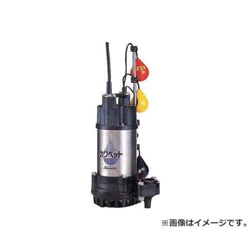 川本 排水用樹脂製水中ポンプ(汚水用) WUP33250.15SLNG [r20][s9-930]