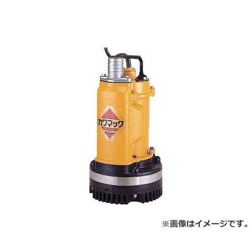 川本 工事用水中排水ポンプ DUM25051.5