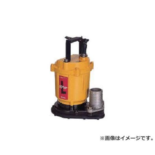 川本 残水排水用水中ポンプ(汚水用) LU25050.4S