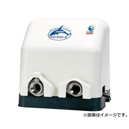 川本 小型海水用加圧ポンプ(マリンカワエース) NFZ2150SK