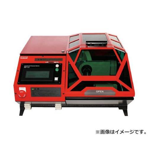 BIC TOOL 全自動ドリル研削盤 EZ-13 EZ13
