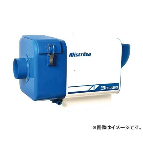 昭和 ミストレーサ フィルタレスシリーズ (0.4kW) CRNH04B