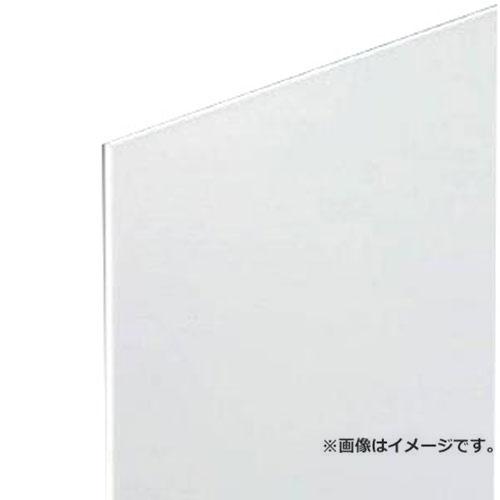 アクリルキャスト板白 KAC91852 [r20][s9-910]