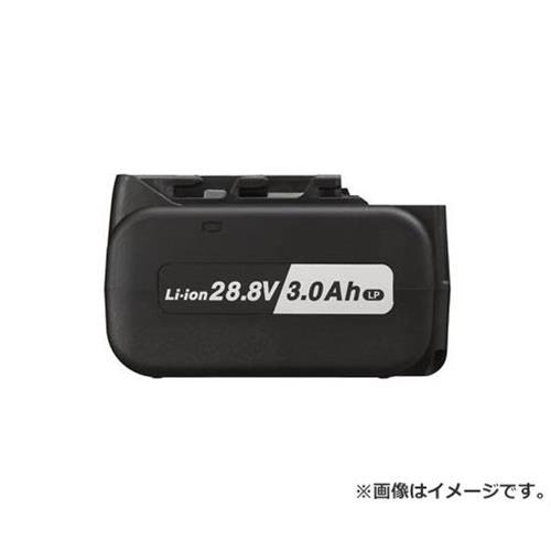 Panasonic 28.8V 3.0Ahリチウムイオン電池パック EZ9L82 [r20][s9-910]