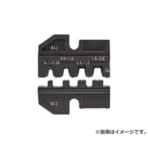 KNIPEX 9749-04 圧着ダイス (9743-200用) 974904 [r20][s9-910]