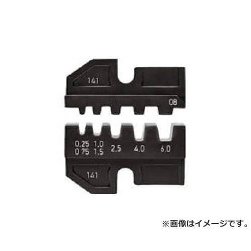 KNIPEX 9749-08 圧着ダイス (9743-200用) 974908 [r20][s9-910]
