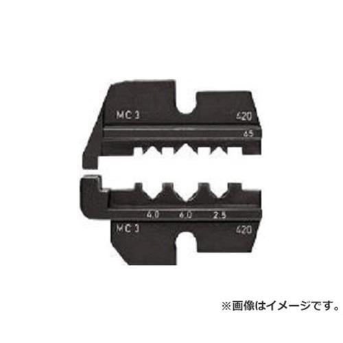 KNIPEX 9749-65 圧着ダイス (9743-200用) 974965