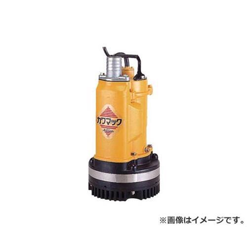 川本 工事用水中ポンプ DUM25061.5 [r20][s9-834]