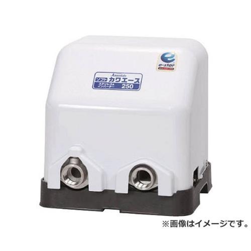 川本 家庭用インバータ式井戸ポンプ(ソフトカワエース) NF2400S2K