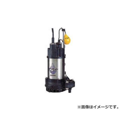 川本 排水用樹脂製水中ポンプ(汚水用) WUP35050.4TLG [r20][s9-930]