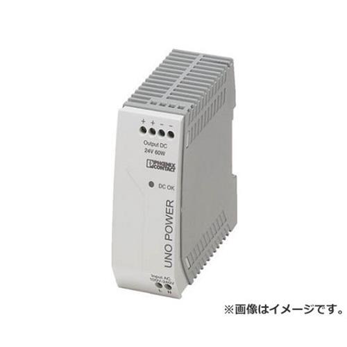 フエニックスコンタクト スイッチング電源ユニット DINレール取付け 60W UNOPS1AC24DC60W